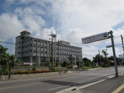 八重山総合庁舎