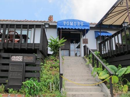 石垣島 島田紳助氏の喫茶店 TOMURU