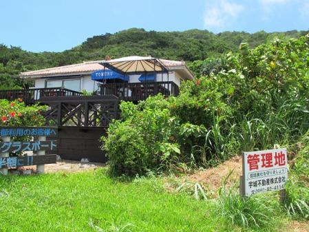 石垣島 TOMURU 閉店???