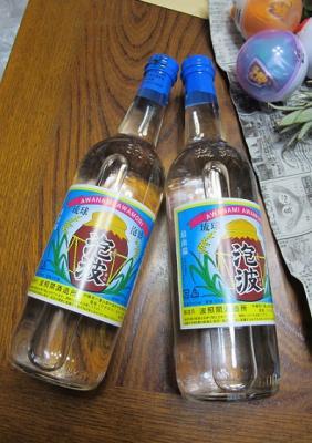 泡波3合瓶