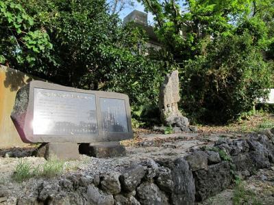 ンブフルと人頭税廃止の碑