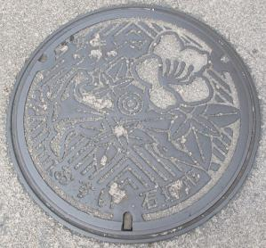 石垣島マンホール
