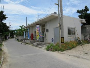 日本最南端の郵便局