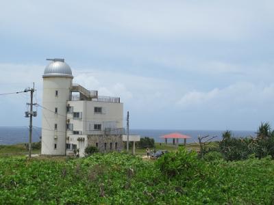 波照間星空観測センター