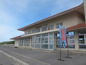 波照間港ターミナル
