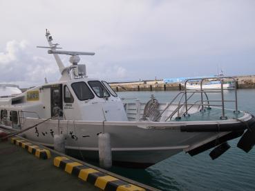 安栄観光の船