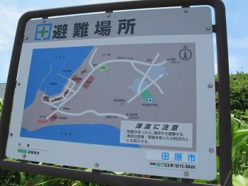 津波避難経路