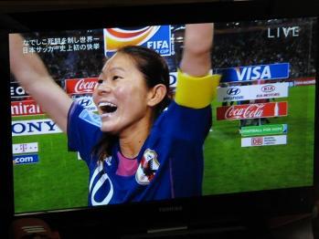 おめでとう!!澤選手!!