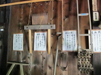妻籠宿 熊谷家住宅