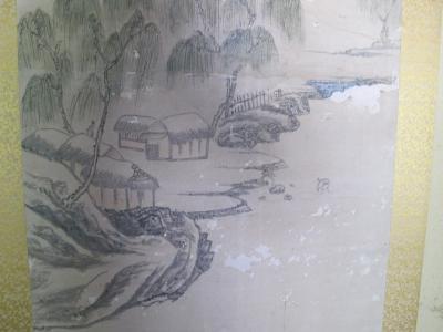 蜂谷蘭渓 掛け軸