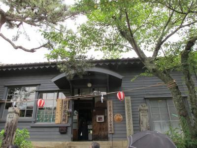 妻籠宿 役所跡