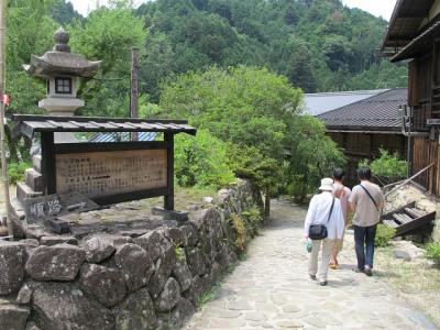 妻籠宿 桝形