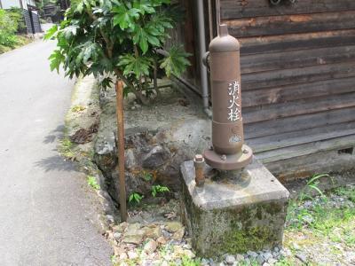 妻籠宿 消火栓