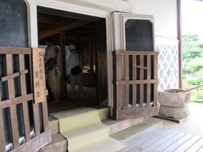 脇本陣奥谷資料館
