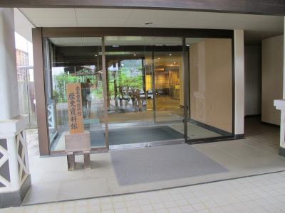 南木曽町歴史資料館
