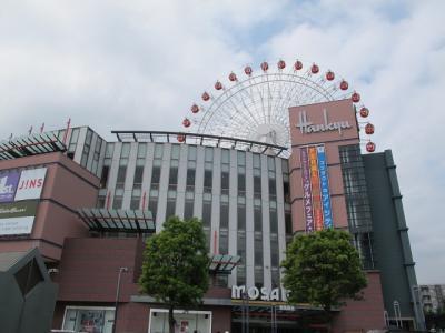 阪急デパート モザイクモール