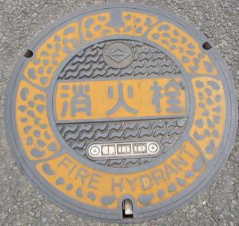 横浜 消火栓マンホール