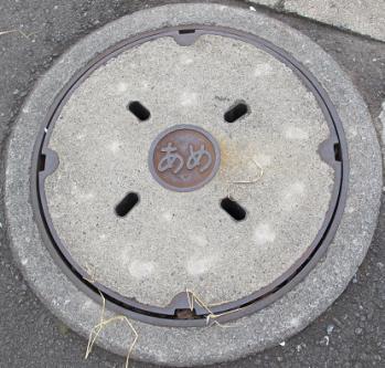 横浜 マンホール 雨水