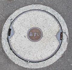 横浜 マンホール汚水