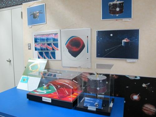 宇宙科学研究所