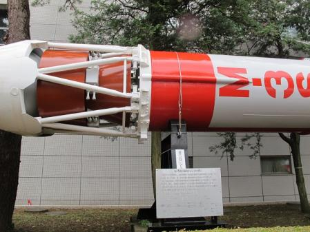 M-3SⅡ型ロケット