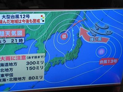 2011年6月5日天気図