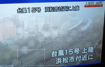台風15号 H市にストライク!!