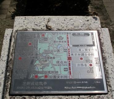 霞が関中央官庁街