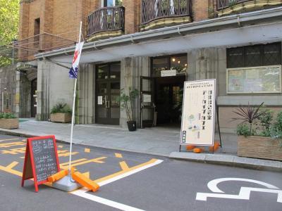 日比谷公会堂アーカイブカフェ