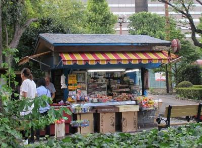 日比谷公園 売店