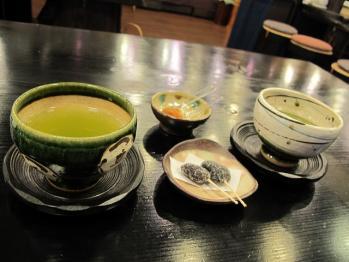 四季彩堂 お茶