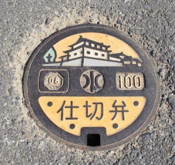 静岡市 マンホール 仕切弁