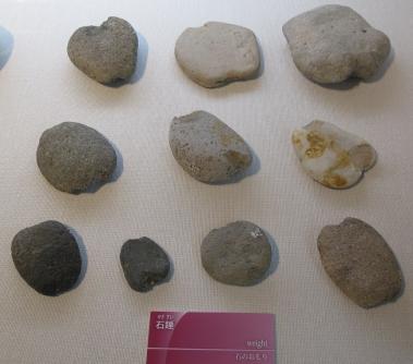 縄文時代 菖蒲崎貝塚 石錘