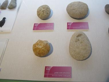 菖蒲崎貝塚 凹石等