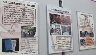 発掘された日本列島2011