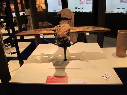 四条古墳群 鳥型木製品