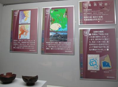 中世 (18)葛西城跡