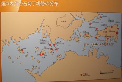 大阪城石切丁場跡
