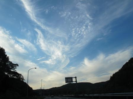 10月29日の空