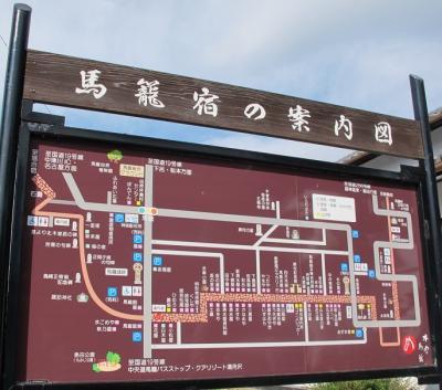 馬籠宿 地図
