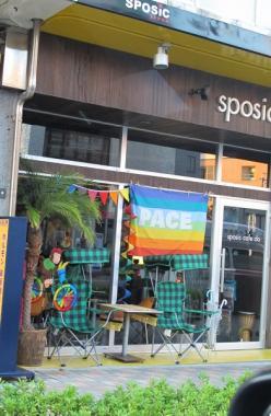 ブラジルな店