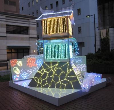 祝 浜松市制100周年