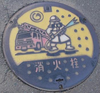 静岡県 引佐 消火栓マンホール
