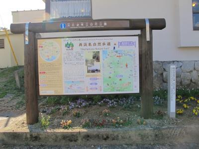 天浜線 佐久米駅