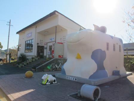 天浜線 佐久米駅 牛トイレ