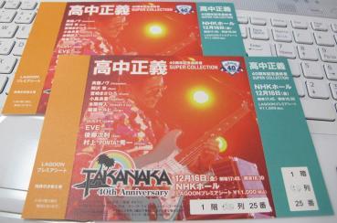 40周年記念LIVE最終章チケット
