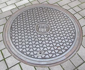 東京都港区赤坂 マンホール