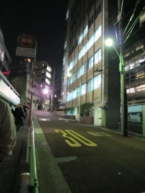 赤坂 牛鳴き坂