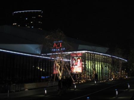 赤坂、夜会の後