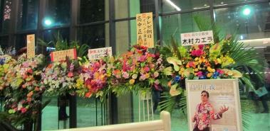高中さんのお花